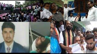 Mob Attack Mein Hui Maut | Azam Ke Ghar Walo Ko Cheque Diya Congress Leaders Ne |