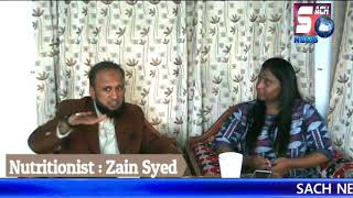 Solution For Diabetes , Obesity And Other Diseases By  Nutritionist Zain Syed .