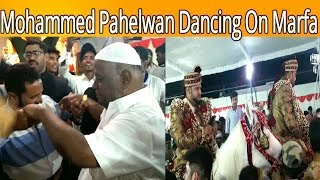 Mohammed Pahelwan Son And Daughter Marriage With Late Maqbool Pahelwan Son And Daughter .