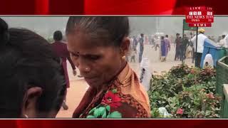 [ Delhi News ] AIR POLLUTION HIGH 'जहरीली' हुई दिल्ली की हवा, खतरनाक स्तर पर पहुंची एयर क्वॉलिटी