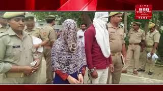 [ Muzaffarnagar News ] The girl was left unattended in Muzaffarnagar town Kotwali area