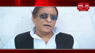 Azam Khan reacted on the question of not calling Pranab Mukherjee in Roza Iftar of Congress.