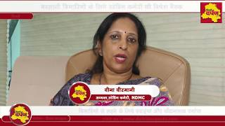 North MCD News : Standing Committee Meeting on Dengue , Chikanguniya and Malariya || Delhi Darpan TV