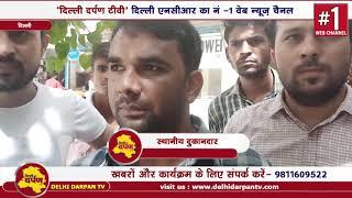 Caught in CCTV : Wazirpur Computer Market में चोरों ने चार दुकानों के शटर तोड़े || Delhi Darpan TV