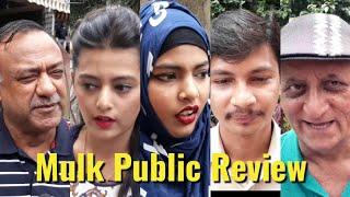 Mulk Movie - Public Review - Hit Or Flop