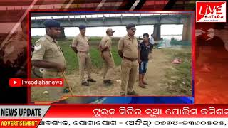 Speed News : 03 Aug 2018 | SPEED NEWS LIVE ODISHA