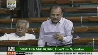 Monsoon Session of Parliament: Adhir Ranjan Chowdhury on Matters of Urgent Public Importance