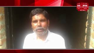 [Moradabad News ] The criminals on the tube in Moradabad stole thousands of rupees by placing a mask