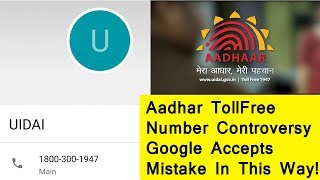 Google Accidently added UIDAI helpline number in Android version I Don't Worry I Aadhaar