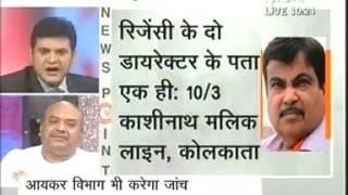 Nitin Gadkari_NDTV News - YouTube
