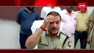 [ Bijnor News ] Bijnor police businessman robbed ten lakh rupees and arrested absconding accused