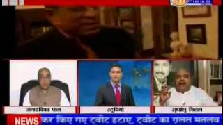Sudhanshu Mittal Speak On Shree News (14 Nov)