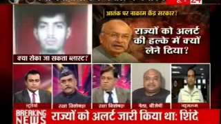 Sudhanshu Mittal Speak On HYDERABAD INCIDENT News24 22-02-13
