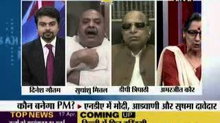 Sudhanshu Mittal Speak on Political Alliance and Future PM 2014 (Sahara Samay 17-04-2013)
