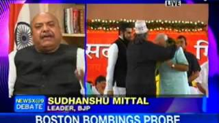 Sudhanshu Mittal Speak on Nitish's Double speak on Topi or Tilak (NewsX 18-04-2013)