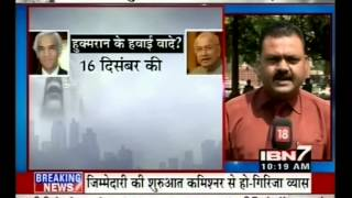 Sudhanshu Mittal Speaks On the Demand of Removal of CP  Delhi Part-2 (IBN7 22-04-2013)
