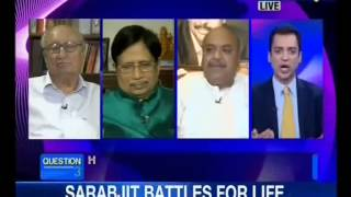 Sudhanshu Mittal Speaks On Govt Soft Stand Against Neighbour's Aggressive Actions (NewsX 27-04-2013)