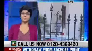 Sudhanshu Mittal Speaks On Pawan Bansal's Resignation & NaMo Mantra Failure(NewsX 05-05-2013 Part-2)