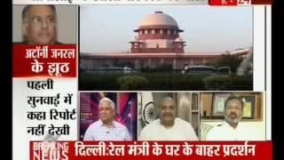 Sudhanshu Mittal Speaks On CBI filed Affidavit on Coal Scam (News24 06-05-13)