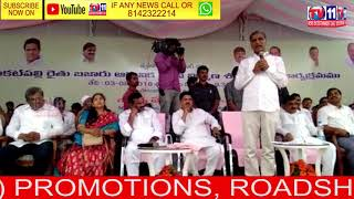 MINISTER HARISH RAO FOUNDATION TO MODEL MARKET BUILDING WORKS IN KPHB , HYD