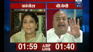 Debate On are Congress & BJP Both Corrupt ? (ABP NEWS 8-5-13 Part-2)