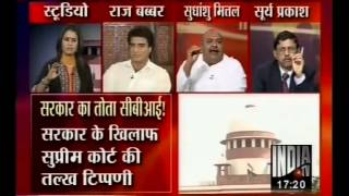 """Apex Court Stated CBI Has become a """"Caged Parrot"""" For Government  (India Tv 8-5-13 )"""