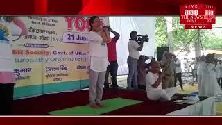 Gonda News ] Addressed journalists after Yoga on International Yoga Day at Gonda today.