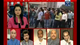 Will New Anti Match Fixing Law Fix The Fixer ?(ABP NEWS 20-05-13)