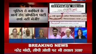 Naxal Attack: Is It a Political Conspiracy? (India News 28-05-13)