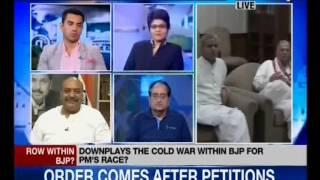 Food Security Bill and Advani's Remark on Modi & Shivraj Singh (NewsX 03-06-13)