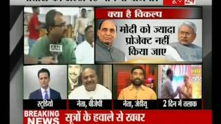 Will JD(U) end 17 year old Alliance With BJP ?(News24 13-06-13)