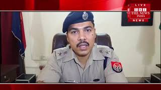 Rampur  ] Police found dead bodies found in sugarcane farm in Rampur on June 14