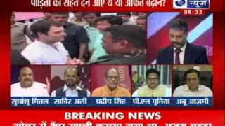 Uttarakhand Flood Relief Camps Evacuated For Rahul Gandhi .(India News 27-06-13)
