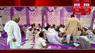 Muzaffarnagar ] Kisan Sangathan, Indian Farmer Worker Meeting was organized in Muzaffarnagar