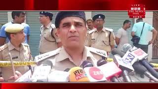 [ Muzaffarnagar ] मुज़फ्फरनगर में हुआ विस्फोट, चार लोगो की मौत, तीन लोग गंभीर रूप से घायल