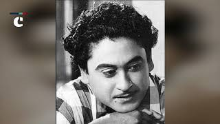 A sneak peak into Kishore Kumar's journey to turning into a legend