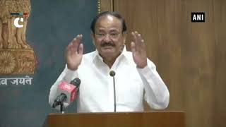 We call this motherland not fatherland, now what is happening to women_ Venkaiah Naidu