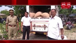 [ Kushinagar ] कुशीनगर में अवैध राशन की सुचना पर CO ने मण्डी में मारा छापा