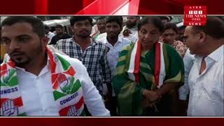 Congress set up new party office in Hyderabad / THE NEWS INDIA