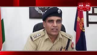 [ Muzaffarnagar ] The anti-special team checked the blasts in Muzaffarnagar / THE NEWS INDIA