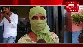In Muzaffarnagar, a young man was raped by a young woman, arrested and raped.