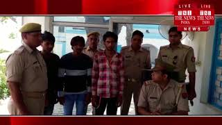 [ Bijnor ]Police arrested Appaike bike and knife near the thieves, arrested