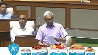 Employment Policy To Be Out By Month End: CM; 7th Pay Commission For Corporations