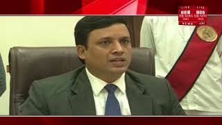 Agra] State Information Commissioner Gajendra Yadav also gave instructions to correct 211 complaints
