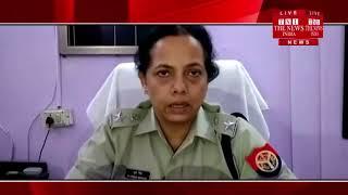 [ Rampur News ] रामपुर में नाबालिक बच्ची से रेप, आरोपी फरार / THE NEWS INDIA