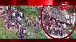 [ Uttarakhand : Bus Fall in 60 Meter Deep Gerge 44 : पौड़ी गढ़वाल में बस खाई में गिरने से 44 की मौत