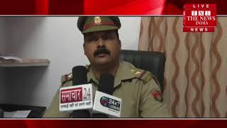 [ Agra ] A girl child in Agra survived from being groomed. / THE NEWS INDIA