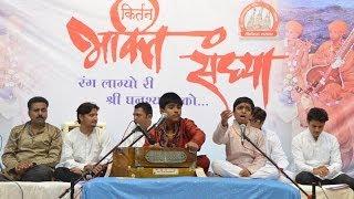 L'il Champ's Swarit - SHYAM RE CHHABI At Sardhar (Guj) Kirtan Bhakti Sandhya 2013