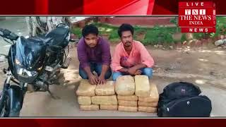 Hyderabad police detained two ganja smugglers with 21. 5 ganja THE NEWS INDIA