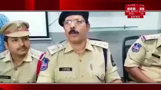 [ Hyderabad ] Police arrested the fake anti-corruption bureau in Hyderabad.